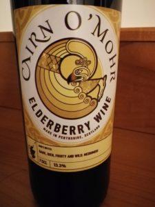 The Scottish Fruit Wine of Cairn o Mohr